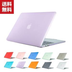 Apple MacBook Air 13.3 Pro 13 15 16 インチ クリアケース/カバー プラスチックハードケース フルカバー 耐衝撃|coco-fit2018