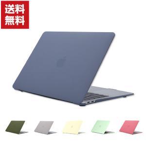 Apple MacBook Air 13.3 Pro 13 16 インチ(2020/2019モデル)ノートPC ケース/カバー プラスチックハード|coco-fit2018