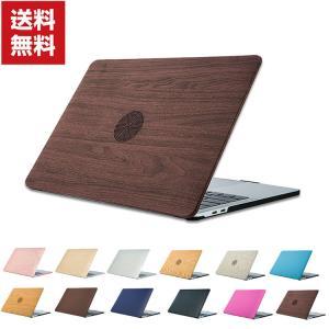 Apple MacBook Air 13.3 Pro 13 16 インチ(2020/2019モデル)ノートPC ケース/カバー プラスチック 木目|coco-fit2018