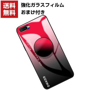 OPPO R17 Pro Find X R15 R17 Neo AX7 ケース グラデーション カラ...