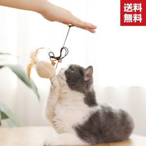 猫用おもちゃ 猫じゃらし ネコ ペット 歯磨き 噛むおもちゃ 羽のおもちゃ 釣り竿 ねずみ 天然羽 天然鳥の羽棒 運動不足解消 猫遊び ストレス解 coco-fit2018