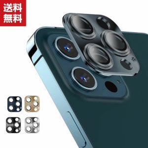 Apple  iPhone13Pro 13ProMax  カメラレンズ用 レンズ保護 強化ガラス メタルリング ファッションリ|coco-fit2018