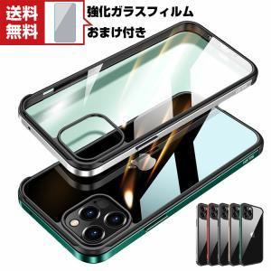 Apple iPhone13 13pro 13MINI 13PROMAX クリアケース アルミニウムバンパー アップル アイフォン13 CASE|coco-fit2018