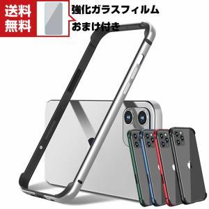 Apple iPhone13 13pro 13MINI 13PROMAX ケース アルミニウムバンパー アップル CASE 持ちやすい 耐衝撃 金|coco-fit2018
