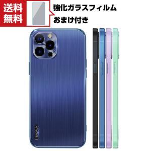 iPhone13 13mini 13Pro 13ProMax  ケース TPU&アルミ背面カバー ハイブリッドタイプ アップル CASE 持ちや|coco-fit2018