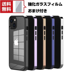 Apple iPhone13 13mini 13Pro 13ProMax アップル スマートフォン 保護 ケース タフで頑丈 2重構造 衝撃吸収|coco-fit2018