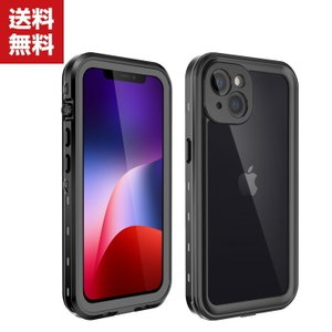 Apple iPhone 13 13mini 13Pro 13Pro Max スマートフォン 防水 保護 ケース 傷やほこりから守る CASE|coco-fit2018