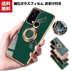 OPPO Reno5 A (CPH2199)オッポ スマートフォン 保護 ケース 傷やほこりから守る CASE 衝撃に強いTPU素材 リングブラケット付き スタン|coco-fit2018