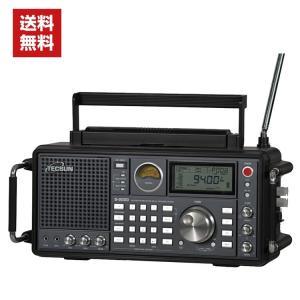 送料無料 エアバンド/短波/MW/LW/FM/SSB 高感度オールバンドレシーバー スピーカー 地震...