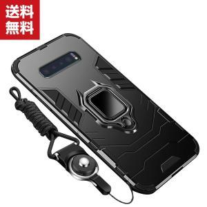 送料無料 Samsung Galaxy S10 S10+ s10e ケース カバー ギャラクシー C...