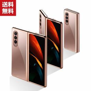 Samsung Galaxy Z Fold3 5G 折りたたみ型Androidスマホアクセサリー  PC ケース プラスチック製 CASE 耐衝撃|coco-fit2018