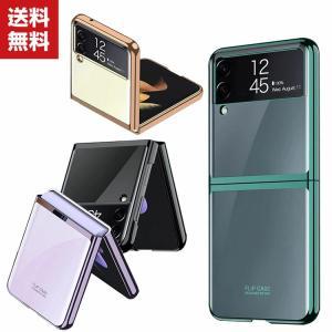 Samsung Galaxy Z Flip3 5G 折りたたみ型Androidスマホアクセサリー PC クリアケース プラスチック製 CASE 耐|coco-fit2018