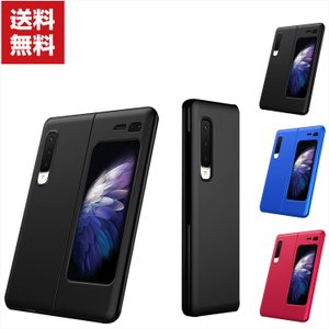 Samsung Galaxy Fold PC ケース プラスチック製 CASE 耐衝撃 軽量 持ちや...