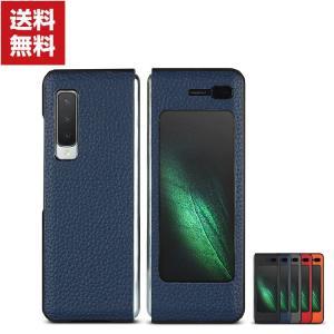 Samsung Galaxy Fold ケース 折畳式保護 高級PUレザー おしゃれ サムスン CA...