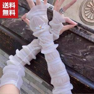 アームカバー 日焼け対策 UV対策 UVカット 夏 汗 紫外線 暑さ対策 おしゃれ 日焼け止め 指なし 手袋 レディースメンズ 腕カバー 2枚セッ|coco-fit2018