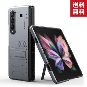 Samsung Galaxy Z Fold 3 5G 折りたたみ型Androidスマホアクセサリー PC ケース プラスチック製 CASE 耐衝撃|coco-fit2018