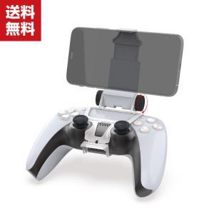 PlayStation5 PS5 対応 ゲームパッド プレイステーション5 コントローラースタンド 実用 人気 ジョイスティック|coco-fit2018