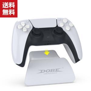 PlayStation5 ケース PS5 用 ケース プレイステーション5 コントローラースタンド 実用 人気 卓上スタンド|coco-fit2018