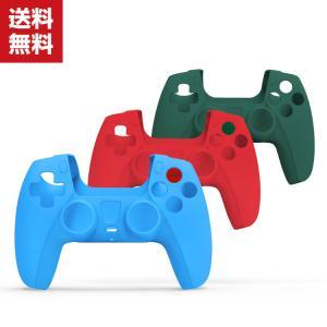 PlayStation5 ケース PS5 用 ケース プレイステーション5 CASE コントローラープロテクト カバー  快適操作 簡単装着 スタ|coco-fit2018