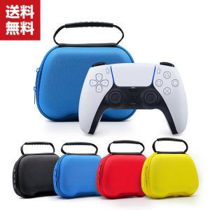 PlayStation5 収納ケース PS5 用 ケース プレイステーション5 CASE コントローラープロテクト 収納カバー  耐衝撃 おしゃれ|coco-fit2018