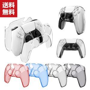 PlayStation5 ケース PS5 用 カバー プレイステーション5 CASE コントローラープロテクト カバー  快適操作 簡単装着 スタ|coco-fit2018