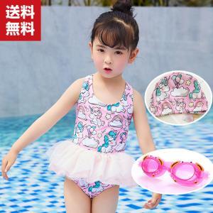ワンピース水着 女の子 ベビー水着 子供水着 スイミングウェア 海水浴 水着 女の子 ベビー ワンピース  100 110 120 130 140|coco-fit2018