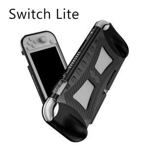 Nintendo Switch Lite ケース ニンテンドウ スイッチライト CASE スタイリッシュなデザイン 耐衝撃 おしゃれ 持ちやすい|coco-fit2018