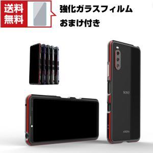 SONY Xperia 1 III Xperia 10 III Xperia 10 III Lite アルミバンパー ケース 枠 フレーム エクス|coco-fit2018