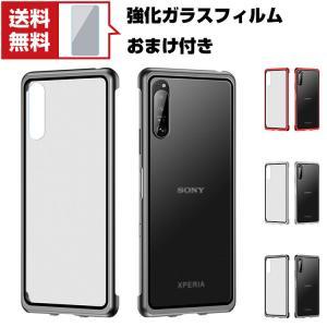 SONY Xperia 1 III Xperia 10 III Xperia 5 III スマートフォン 保護ケース 金属 アルミニウムバンパー|coco-fit2018