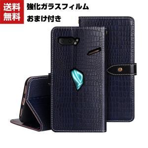 ASUS ROG Phone 2 ZS660KLケース 手帳型 レザー おしゃれ ケース CASE ...