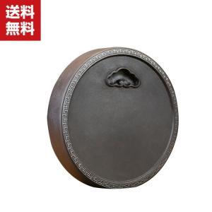 端渓 硯 天然型硯 硯石 0.52kg 4吋 本石硯 すずり 書道用品|coco-fit2018