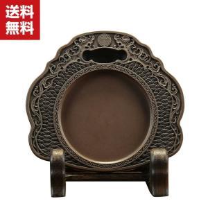 端渓 硯 天然型硯 硯石 0.74kg 14.4X12.8X2.2cm 本石硯 すずり 書道用品|coco-fit2018