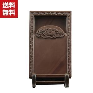 端渓 硯 天然型硯 硯石 1.52kg 20.5X12.7X2.6cm 本石硯 すずり 書道用品|coco-fit2018