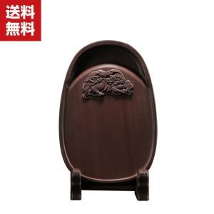 端渓 硯 天然型硯 硯石 0.9kg 8吋 本石硯 すずり 書道用品|coco-fit2018