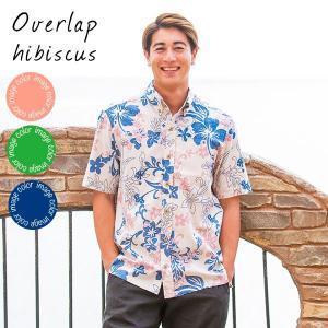 アロハシャツ メンズ  結婚式 ハイビスカス Overlap hibiscus 男性用 半袖 5Lまで 大きいサイズあり 毎年売り切れの人気柄 送料無料|coco-j
