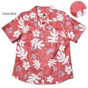 アロハシャツ レディース(女性用)『Tropical Leaves』全3色 沖縄結婚式にアロハシャツ 送料無料|coco-j