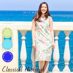 ワンピース レディース『Classical Hibiscus』全3色 沖縄結婚式にアロハシャツ 送料無料|coco-j