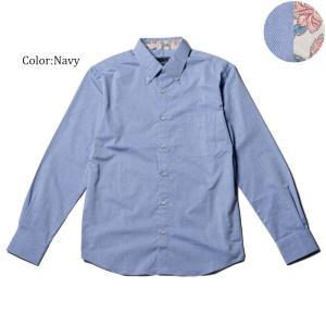 かりゆしウェア アロハシャツ メンズ(男性用) SALACA 全3色 長袖  沖縄結婚式にアロハシャツ メール便利用で送料無料 coco-j