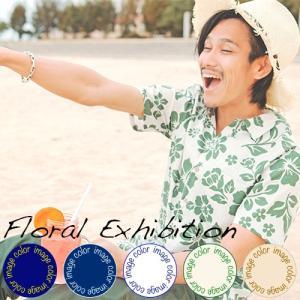 アロハシャツ かりゆしウェア メンズ(男性用)「Floral Exhibition」全5色  半袖 3L4L5L  沖縄結婚式にアロハシャツ【メール便利用で送料無料】