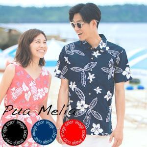 アロハシャツ かりゆしウェア メンズ(男性用)「Pua Melia」全3色 大きいサイズあり【メール便利用で送料無料】