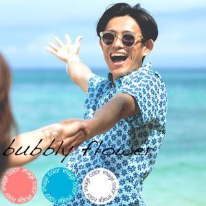 アロハシャツ かりゆしウェア メンズ(男性用)「bubbly...