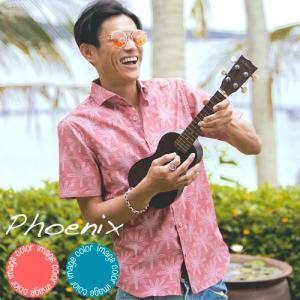 アロハシャツ かりゆしウェア メンズ(男性用)「Phoeni...