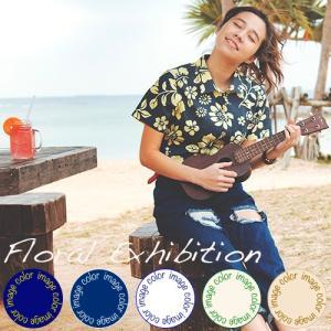※アロハシャツのサイズを必ずお確かめの上ご購入ください。 ※掲載されている商品の色は、実際とは多少異...