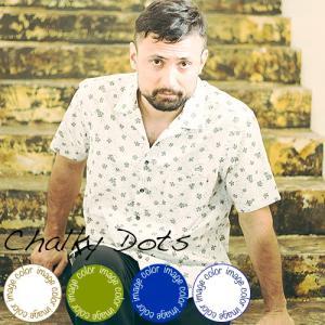 かりゆしウェア アロハシャツ メンズ(男性用) Chalky Dots 全4色 半袖 沖縄結婚式にアロハシャツ 送料無料|coco-j