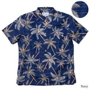 アロハシャツ かりゆしウェア メンズ(男性用) Dates Palm 全3色 半袖 沖縄結婚式にアロハシャツ 送料無料|coco-j