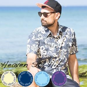 かりゆしウェア アロハシャツ メンズ(男性用) Heaven St. Hibi 全4色 半袖 沖縄結婚式にアロハシャツ メール便利用で送料無料|coco-j