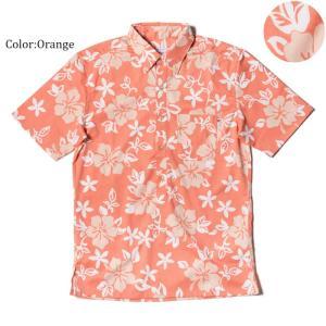 かりゆしウェア アロハシャツ メンズ(男性用) Candy Hibi 全2色 沖縄結婚式にアロハシャツ 送料無料|coco-j