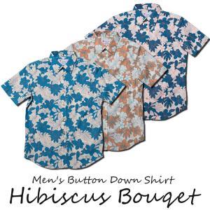 かりゆしウェア アロハシャツ メンズ(男性用) Hibiscus Bouqet 全3色 半袖 沖縄結婚式にアロハシャツ送料無料|coco-j