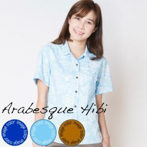 かりゆしウェア アロハシャツ レディース(女性用)「Arabesque Hibi」全3色 半袖 沖縄結婚式にアロハシャツ 送料無料|coco-j