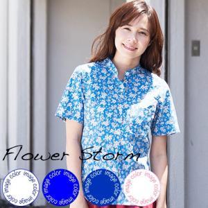かりゆしウェア アロハシャツ レディース(女性用)「Flower Storm」全4色 半袖 沖縄結婚式にアロハシャツ 送料無料料|coco-j